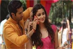 every girl wants her partner in varun dhawan s qualities