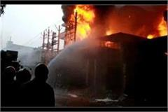gale fire in plastic factory two laborers dead 4 scorched
