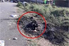 after the murder of the woman body burned on the side of the road