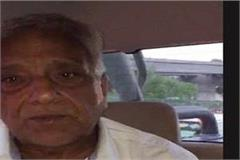 former minister nirmal singh on 14 day judicial custody