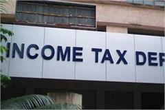 reveals maha scam of sales tax department in gurugram
