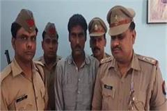 police raided the racket in the murder case of his own sons