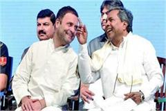 siddaramaiah said we will give a reply to modi shah soon