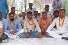 panchayat sarpanch sitting on indefinite hunger strike