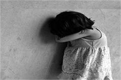 rape with innocent 6 years in noida