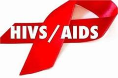 aids sufferers themselves but teach others to live