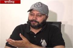 navtej cheema pain on the spot not found in the cabinet