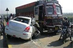 how terrible was this accident these pictures were doing