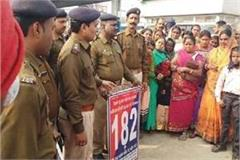 rpf launched women s awareness campaign in jhansi