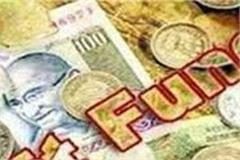 chit fund company absconded with crores of rupees