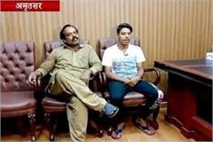 confession of pak friend after amarjeet singh