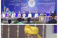 27th convocation of dr harisingh gaur university