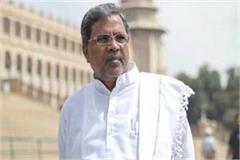 cm siddaramaiah can not win funding for election
