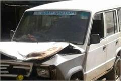 two people died in accident