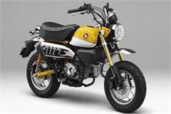 honda confirms production of new monkey 125 motorcycle
