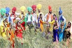 celebration of baisakhi in punjab