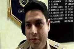 sp surendra bhauria handled charge