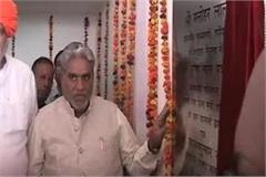 transport minister inaugurated bus stand in radaur