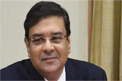 india s growth to expand 7 4 pc in next fiscal rbi governor