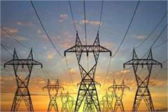increase in rates of electricity consumers