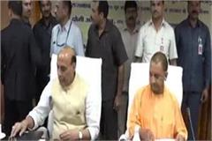 rajnath singh meeting with cm yogi discussions on these issues