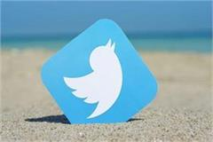 police will issue special twitter handle for up residents