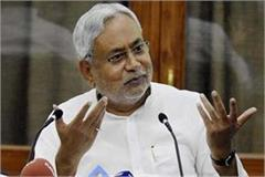 statement of nitish kumar