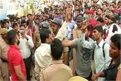police recruitment board s office grievances oppressed using force