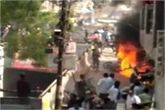 dalit movement was uncontrollable rioters in many places sabotage and arson