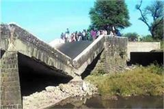 bridge over connecting highway connecting nepal