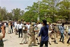 bharat band madhya pradesh sidhi clash