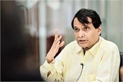 prabhu assures exporters of taking up gst refund issue with fin min