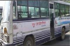 direct bus service will be operated from nepal to nepal