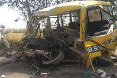 school bus accident conductor and student died
