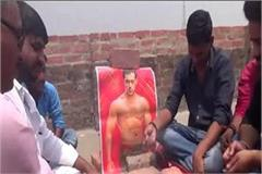 salman khan s havana worshiping him for release warns given to administration