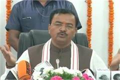 government will make the toppers pwd road keshav maurya