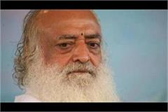 increasing security of the victim s house before the verdict comes in asaram