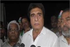 raj babbar karara strike on bjp said read daughter but save her from bjp