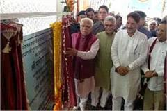 cm khattar delivered speech at merchant conference told coalition of inld