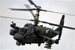 helicopter gunship used in kulgam encounter