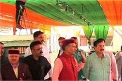 bjp begins campaigning for lok sabha polls