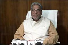 to increase the revenue of haryana roadways sign mou from up government