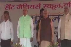 up angry bjp mps boycotted the governor s program