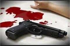 due to land dispute murder of cousin spread sensation