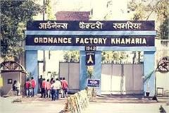 suspect bangaleshi labours jabalpur ordnance factory khamaria