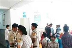 hospital in posted security guard has policeman beating