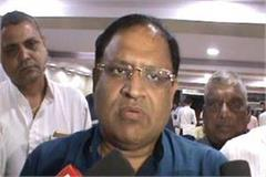 minister vipul goyal appealed bjp government with dalits