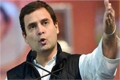 people listen to rahul gandhi for entertainment bjp