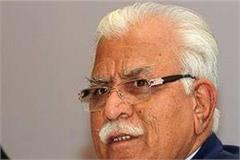 transport facility durga force manohar lal khattar