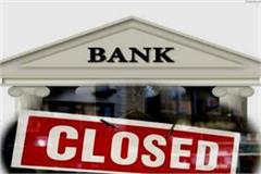 bank will remain closed for the last 3 days of the month